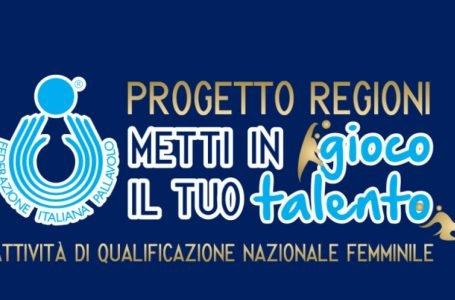 Progetto Regioni: Metti in Gioco il tuo Talento
